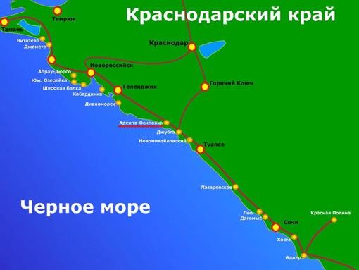 Краснодарский Край.  Информация.  Карта.